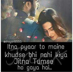 urdu, shayari and pyaar image on We Heart It
