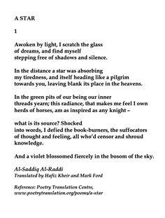 Al-Saddiq Al-Raddi, A Star, Translated by Hafiz Kheir and Mark Ford