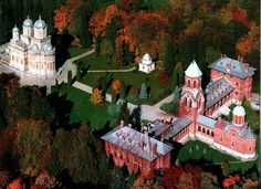 Curtea de Arges, Romania Homeland, Castles, Beautiful Places, The Past, Places To Visit, Europe, Country, Architecture, World