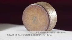 Adam M One Break billiards Cue tip S / 아담 엠 원 브레이크 큐 팁 S
