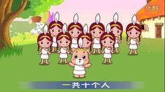 Canción infantil para aprender chino: Los diez indios. Recomiendo para niños de 2 a 8 años.