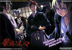 Ryo, Akira, Soma, Takumi