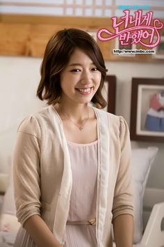 One of the most watched Koreanovela in Korea is now coming to ABS-CBN, HeartStrings (You've Fallen For Me), a Korean drama starring Park Shin Hye and Jung Yong Hwa from He's Beautiful (You're Park Shin Hye, Korean Actresses, Korean Actors, Flower Boy Next Door, W Two Worlds, Park Bo Young, Diane Lane, Hair Transformation, Matthew Mcconaughey