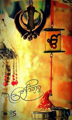 W aheguru ji Sikh Quotes, Gurbani Quotes, Punjabi Quotes, Qoutes, Holy Quotes, Guru Granth Sahib Quotes, Shri Guru Granth Sahib, Guru Nanak Ji, Nanak Dev Ji
