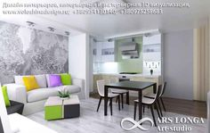 Программа дизайн интерьера кухни, дизайн квартир м