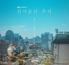 Drama Korea Han Yeo Reum's Memory (2017)