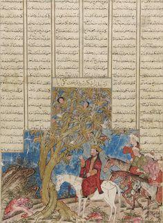 Iskandar and The Talking Tree. From the Great Mongol or Demotte Shahnama. Tabriz, c. 1330-40. Freer Gallery, Washington