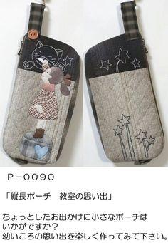 【預購】貝田明美材料包