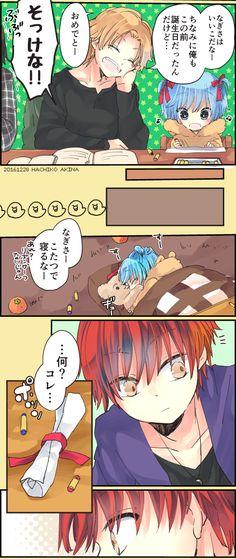 秋奈はちこ (@hachiko333dr) さんの漫画   116作目   ツイコミ(仮) Nagisa And Karma, Hachiko, Akakuro, Shounen Ai, Manga, Classroom, Fandoms, Comics, My Love