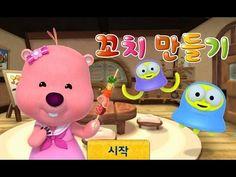 [HD] 뽀로로와 친구들 꼬치 만들기 with Pororo宝露露,Popolo, Пороро, ポロロ,เกาหลี