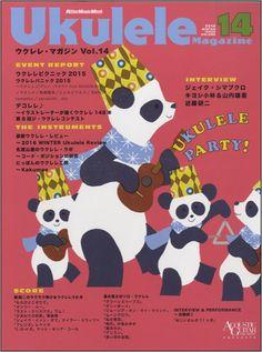 AcousticGuitarMagazinePresentsウクレレ・マガジンVOL.14/リットーミュージック【メール便なら送料無料】