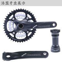 PROWHEEL VIGOR 401 mountain bike sprocket wheel 9 27-speed crankset axis