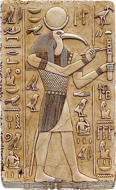 Thoth, Egypt - credited with the creation of a number of branches of knowledge (law, magic, philosophy, religion, science, and writing). An infallible judge capable of rendering completely just decisions. The Greeks admired him so greatly that they credited him as the originator of all knowledge on earth and in the heavens.