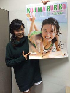 20141218 2015年版|小島瑠璃子オフィシャルブログ「るりこのコト」Powered by Ameba