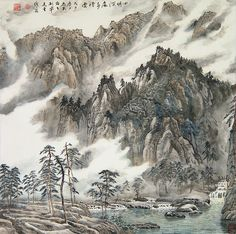 Chinese Artwork | Chinese painting of China Mountains.