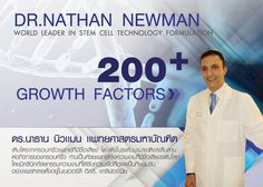 Dr. Nathan Newman -- WORLD  LEADER  IN  STEM  CELL  TECHNOLOGY  FORMULATION