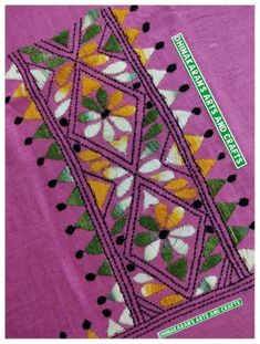 Kanthawork Blouse Piece is intricately handembroidered on the back neck area and hands. *Goes very well with Cotton Sarees! *Length: Back Neck Hands Photo Full Picture of the Blouse Piece Border Embroidery, Basic Embroidery Stitches, Hand Embroidery Videos, Hand Embroidery Tutorial, Hand Work Embroidery, Embroidery Saree, Flower Embroidery Designs, Indian Embroidery, Hand Embroidery Stitches
