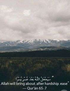 Surah At-Talaq Islamic Qoutes, Islamic Messages, Islamic Inspirational Quotes, Muslim Quotes, Religious Quotes, Islamic Teachings, Islam Muslim, Islam Quran, Quran Arabic