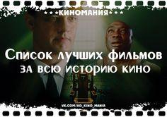 Киномания | SomeFilm.ru