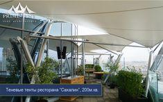 Tent, Architecture, Plants, Arquitetura, Store, Tents, Plant, Architecture Design, Planets