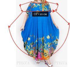 Drape Dress Pattern, Abaya Pattern, Dress Sewing Patterns, Blouse Patterns, Clothing Patterns, Infinity Dress Ways To Wear, Moda Country, How To Make Clothes, Fashion Sewing