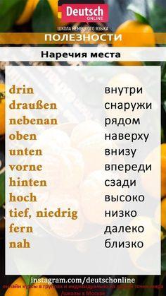 Learn Russian, Learn German, Learn French, Learn English, German Language Learning, Russian Language, Japanese Language, English Language, Teaching French