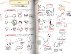 4 Color Ballpoint Pen Kawaii Illustration Book for by pomadour24