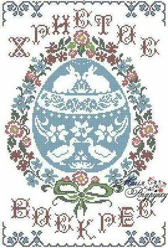 Cross Stitch Angels, Butterfly Cross Stitch, Counted Cross Stitch Patterns, Diy Embroidery, Cross Stitch Embroidery, Craft Museum, Easter Cross, Egg Art, Easter Bunny
