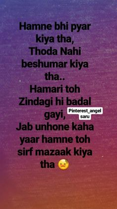 But I really love you😘😘😚 Shyari Quotes, Hurt Quotes, Mood Quotes, Pain Quotes, Status Quotes, Crush Quotes, Qoutes, First Love Quotes, Secret Love Quotes