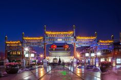 The Lantern Festival is the second-largest celebration during China's Spring Festival. At night, lanterns illuminate Qianmen commercial street in Beijing to greet the Lantern Festival on February 15