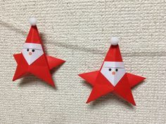 Christmas Bunting, Christmas Origami, Christmas Decorations, Christmas Ornaments, Origami Paper Folding, Cute Birthday Cards, Origami Design, Crafts For Kids To Make, Diy Toys