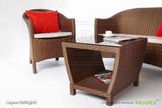 Стол Парадиз имеет интересную форму и совмещает в себе функции журнального и кофейного столика. Данное изделия будет прекрасно смотреться в гостинной, на открытой терассе или веранде, а также в холлах отелей и бизнес центров. Так же его можно дополнить креслом или диваном из той же серии. #rattan #pradex #furniture #couch #table #chair #set #мебель #прадекс #ротанг  #диван  #стол #кресло