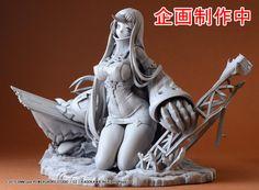 Kantai Collection ~Kan Colle~ - 1/8 - Kouwan Seiki - Max Factory (?) - Statuen / PVC - Figuren - Japanshrine