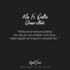 Just Pray Tattoo - Pray Photography Children - - - Pray Mantis Legs Muslim Words, Muslim Quotes, New Reminder, Reminder Quotes, Allah Quotes, Quran Quotes, Islamic Inspirational Quotes, Islamic Quotes, New Quotes