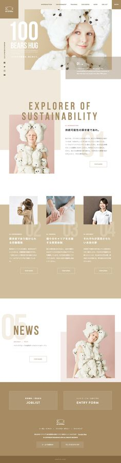 採用情報 | 株式会社ベアハグ|SANKOU! Minimal Web Design, Web Ui Design, Web Design Trends, Page Design, Layout Design, Website Design Inspiration, Portfolio Web, Fashion Web Design, Web Design Gallery