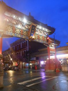 Chinatown by night, Victoria - Vancouver Island, BC.  #day8