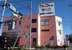 Kasi Kosh, a three story Japanese second hand store near Yokota AB.