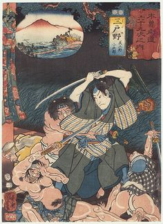 Midono: Midono Kotaro by Kuniyoshi (1797-1861)
