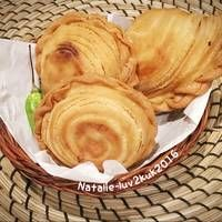 Pastel renyah Ny.Liem Indonesian Desserts, Indonesian Food, Snack Recipes, Cooking Recipes, Snacks, Prawn Noodle Recipes, Curry Puff Recipe, Russian Honey Cake, Steamed Cake