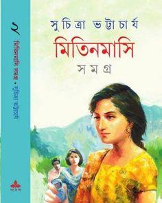 Sherlock Holmes Bangla Book Pdf