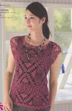 Japanese Crochet Lace Short Sleeves Top Pattern by DotsStripes, $3.50