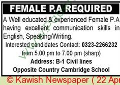 Office Manager Female Required  Jobs In Pakistan