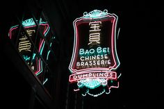 Bao Bei Chinese Brasserie on Behance