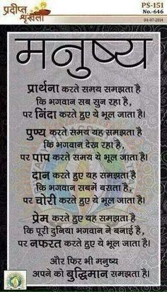 Hindi ☆