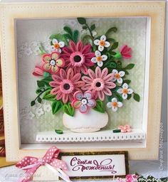 """""""This is Soooo~Pretty"""""""""""""""" Arte Quilling, Paper Quilling Cards, Paper Quilling Flowers, Quilling Work, Paper Quilling Patterns, Quilling Paper Craft, Paper Flowers Diy, Paper Crafts, Quilled Creations"""