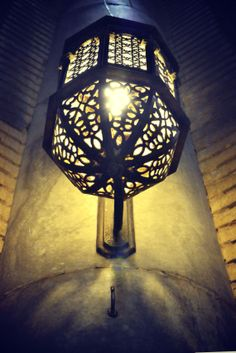 Great Mosque of Kufa, Najaf - Iraq