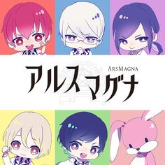 アルスマグナ - Google Search I Love You Forever, China, Vocaloid, Kawaii, My Love, Anime, Movie Posters, Fictional Characters, Google Search