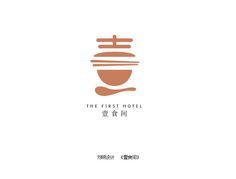 This is lovely, simple, clean and clever but japanese style cooking does not really represent the Too Many Foodies style of cooking. But something like this would work well - although it does look a lot like yotam ottolenghi's cook books! Food Logo Design, Logo Food, Branding Design, Logo Branding, Corporate Branding, Brand Identity, Logo Restaurant, Hotel Logo, Chinese Restaurant
