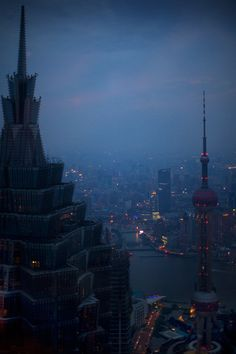 Shanghai at night, taken from the 87th floor of the Park Hyatt