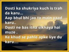 Yaad shayari image for love 2017   Best Romantic Love shayari image download Best Romantic Love Shayaris in Hindi Best Roses good morning hd wallpapers